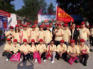 xinzhou88qi牌yule能yuan集团gong司can加xinzhou首届职gong登山节活dong
