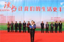 必威体育app员工can加忻zhou市委宣chuan部值班的读书活动