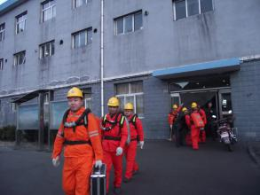 台基麻地沟煤业开展应急演习活动