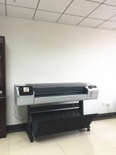 神达矿山技术咨询服务有限公司之大幅面专业打印机