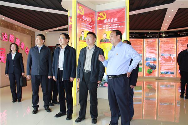 山西省人社厅副巡视员王新民一行莅临集团调研指导工作