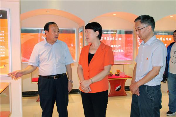 山西省总工会党组书记、常务副主席王蕾莅临集团指导工作