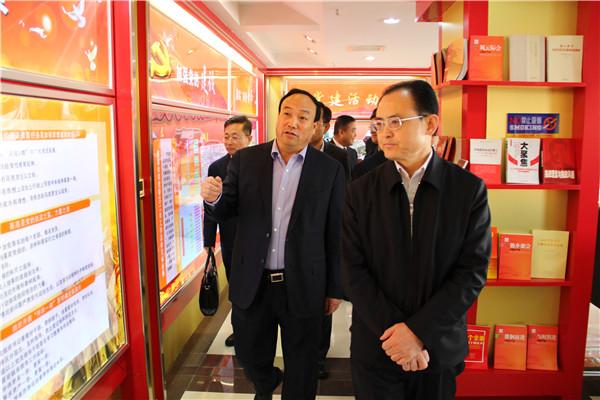 省人大常委会副主任(时任忻州市委书记)李俊明莅临神达指导工作
